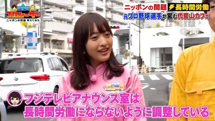 2020年03月13日藤本万梨乃の画像03枚目
