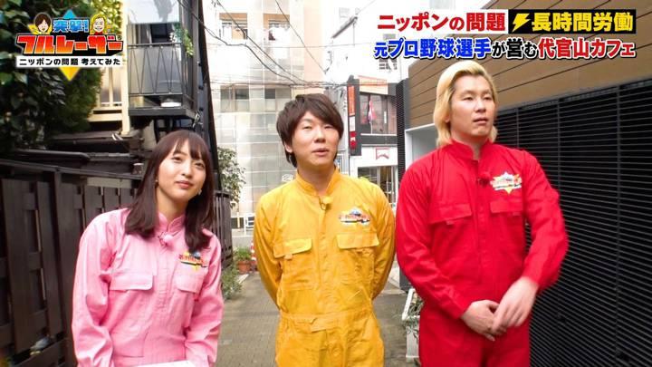 2020年03月13日藤本万梨乃の画像04枚目