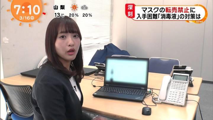 2020年03月16日藤本万梨乃の画像02枚目