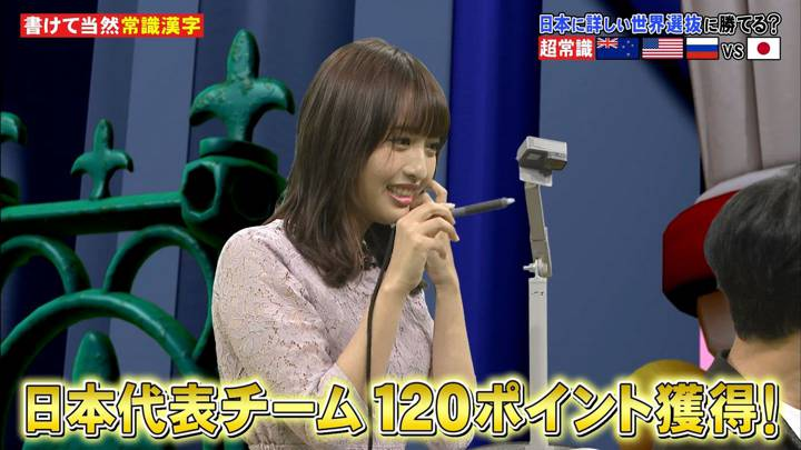 2020年03月16日藤本万梨乃の画像14枚目