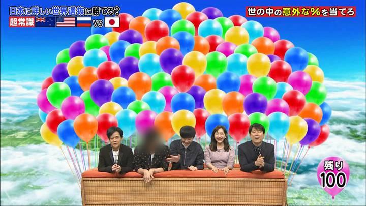 2020年03月16日藤本万梨乃の画像18枚目