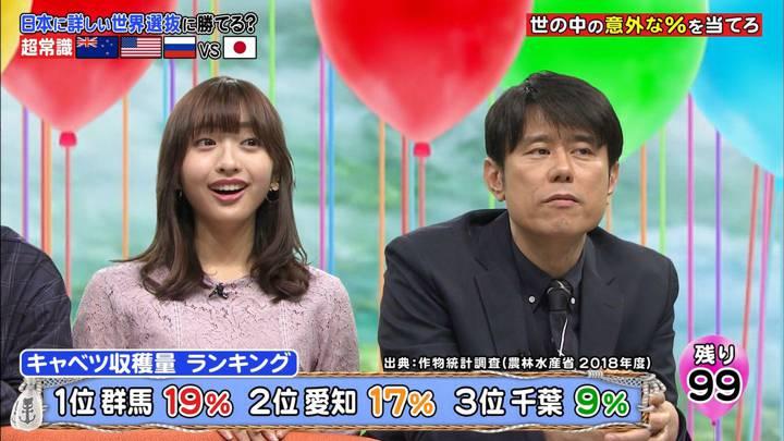 2020年03月16日藤本万梨乃の画像19枚目