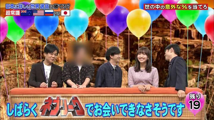 2020年03月16日藤本万梨乃の画像20枚目