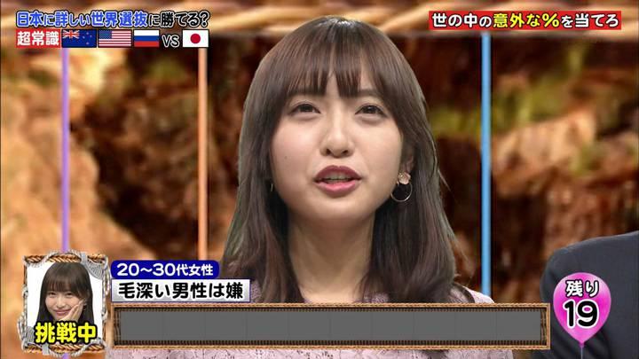 2020年03月16日藤本万梨乃の画像23枚目