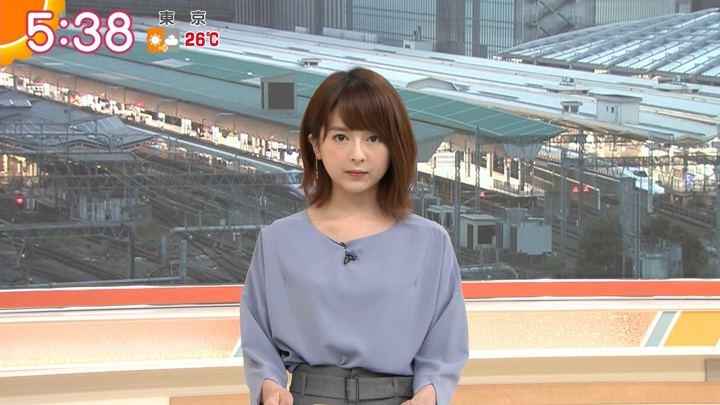 2019年10月10日福田成美の画像04枚目