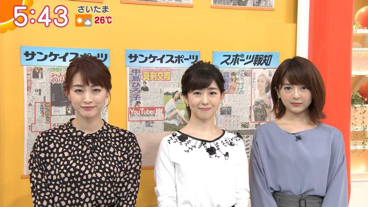 2019年10月10日福田成美の画像05枚目