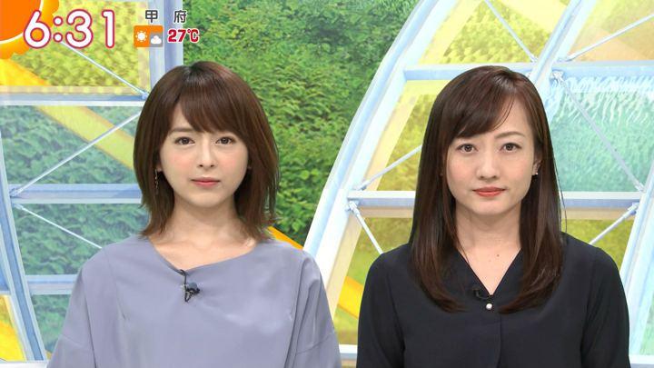 2019年10月10日福田成美の画像07枚目