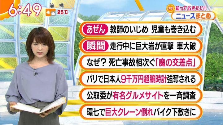 2019年10月10日福田成美の画像10枚目