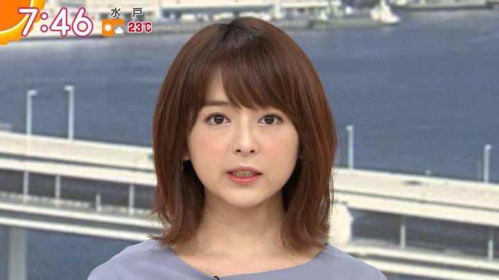 2019年10月10日福田成美の画像11枚目