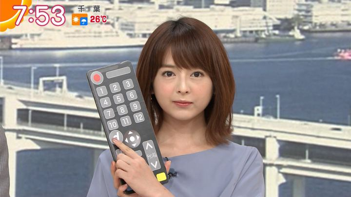 2019年10月10日福田成美の画像12枚目