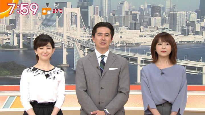 2019年10月10日福田成美の画像13枚目