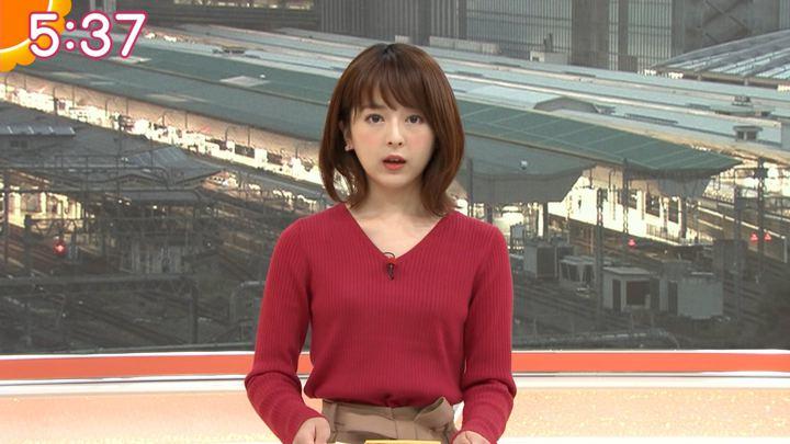 2019年10月11日福田成美の画像05枚目