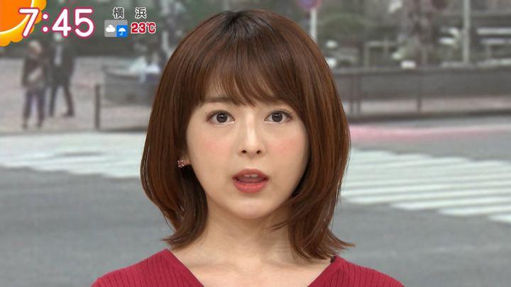 2019年10月11日福田成美の画像10枚目