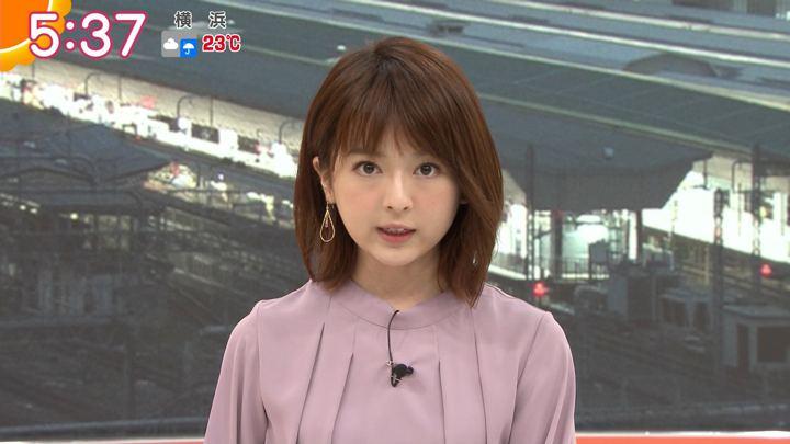 2019年10月21日福田成美の画像05枚目