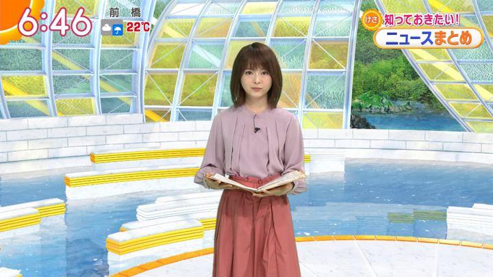 2019年10月21日福田成美の画像11枚目