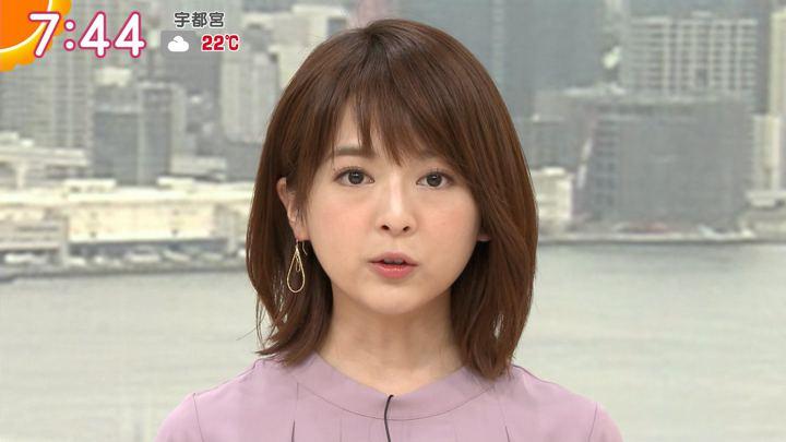 2019年10月21日福田成美の画像13枚目