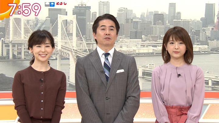 2019年10月21日福田成美の画像17枚目