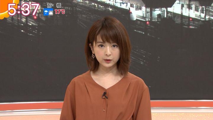 2019年10月22日福田成美の画像04枚目