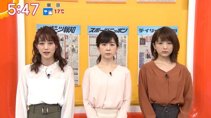 2019年10月22日福田成美の画像06枚目