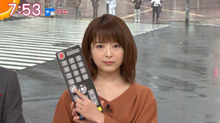 2019年10月22日福田成美の画像15枚目