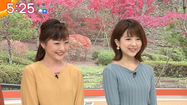 2019年10月24日福田成美の画像03枚目