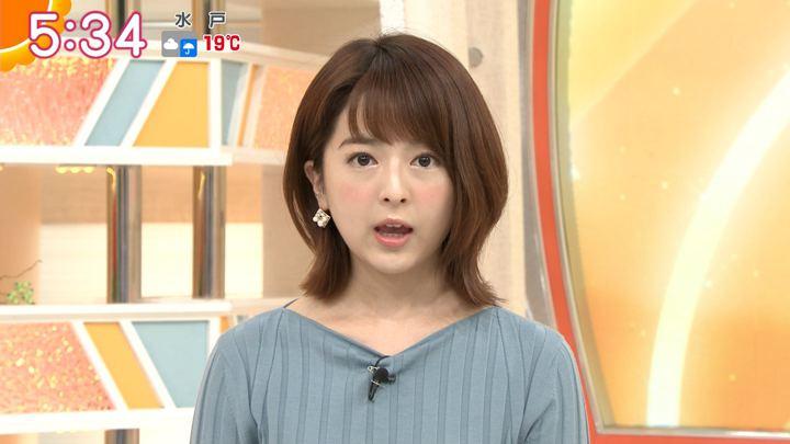 2019年10月24日福田成美の画像05枚目