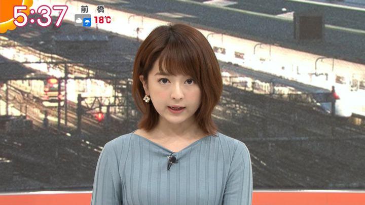 2019年10月24日福田成美の画像06枚目
