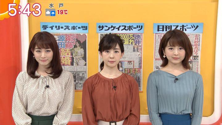 2019年10月24日福田成美の画像07枚目