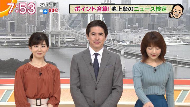 2019年10月24日福田成美の画像16枚目