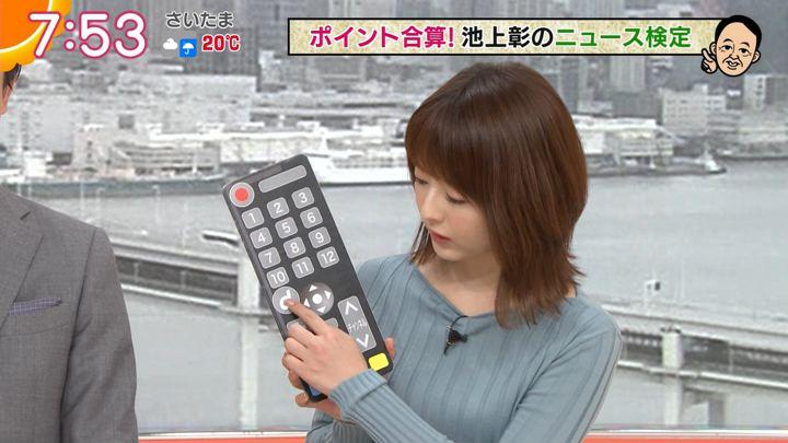 2019年10月24日福田成美の画像17枚目