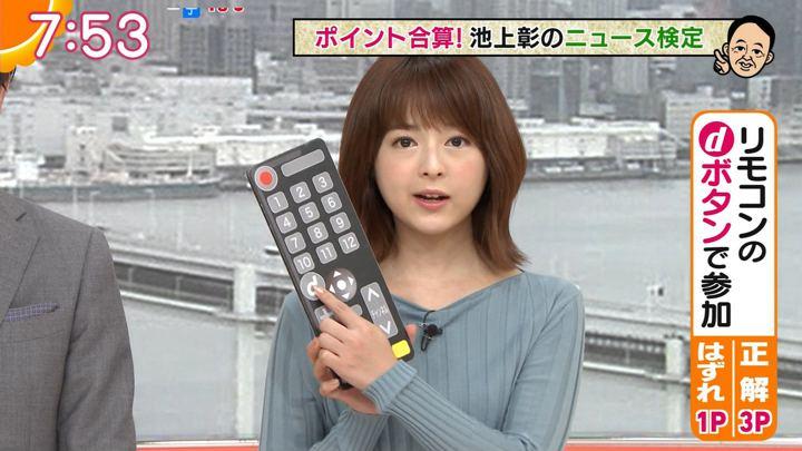 2019年10月24日福田成美の画像18枚目