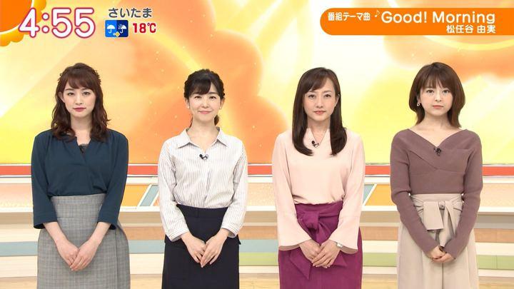2019年10月25日福田成美の画像01枚目