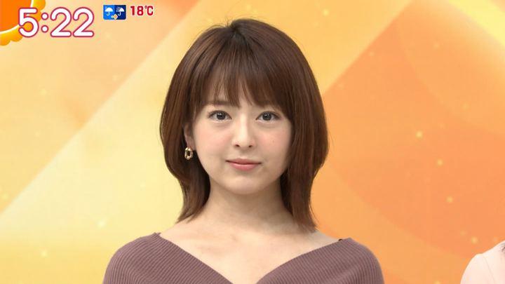 2019年10月25日福田成美の画像02枚目