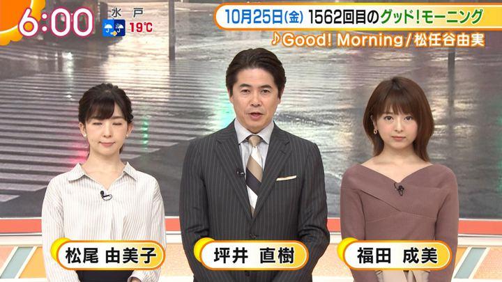 2019年10月25日福田成美の画像08枚目