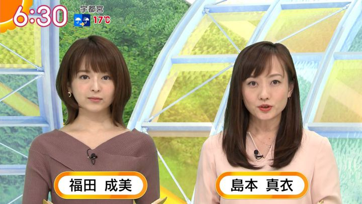 2019年10月25日福田成美の画像09枚目