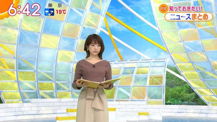 2019年10月25日福田成美の画像10枚目