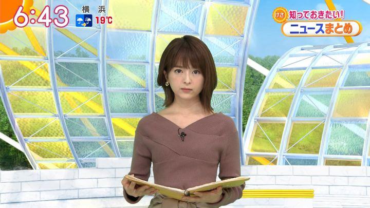 2019年10月25日福田成美の画像11枚目