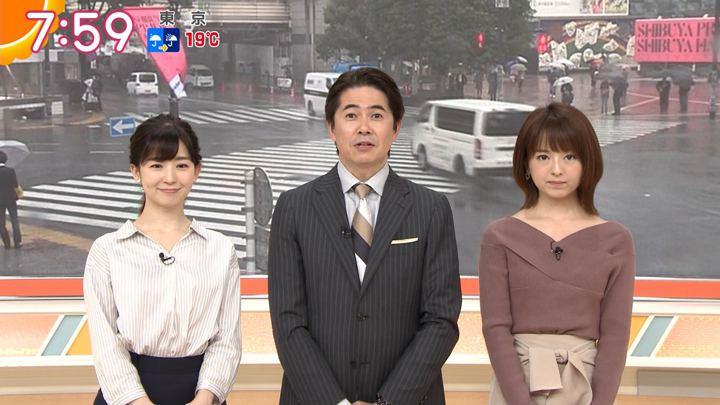 2019年10月25日福田成美の画像18枚目