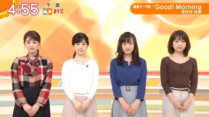 2019年10月28日福田成美の画像01枚目