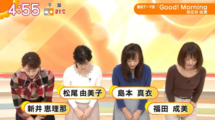 2019年10月28日福田成美の画像02枚目
