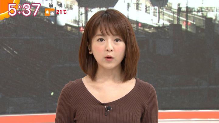 2019年10月28日福田成美の画像06枚目