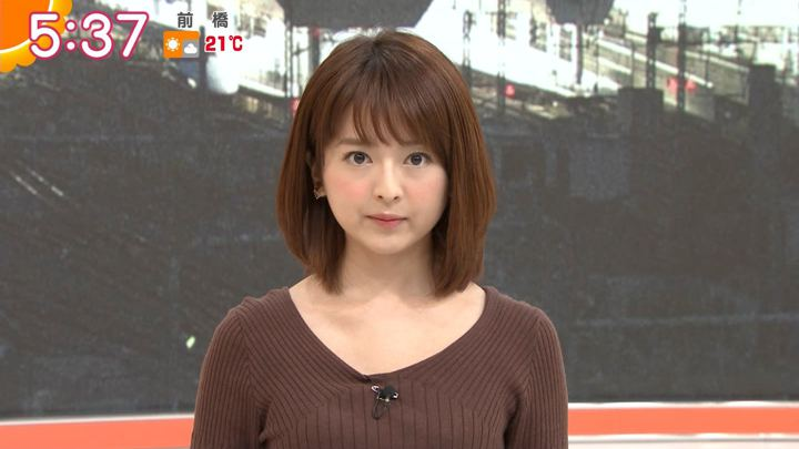 2019年10月28日福田成美の画像07枚目
