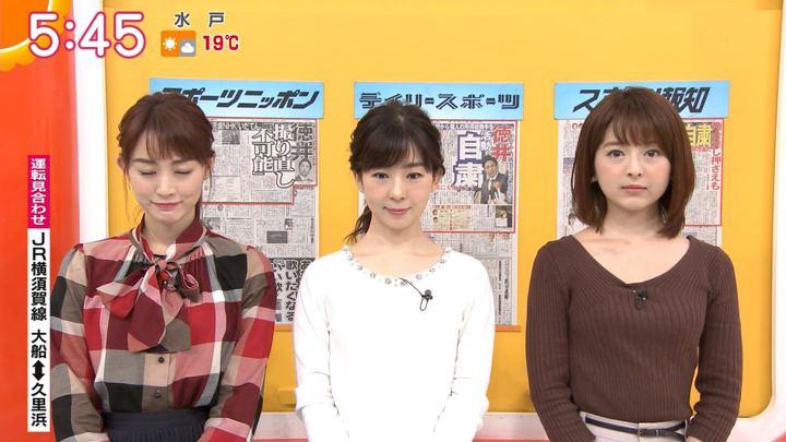 2019年10月28日福田成美の画像08枚目