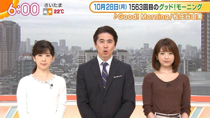 2019年10月28日福田成美の画像09枚目
