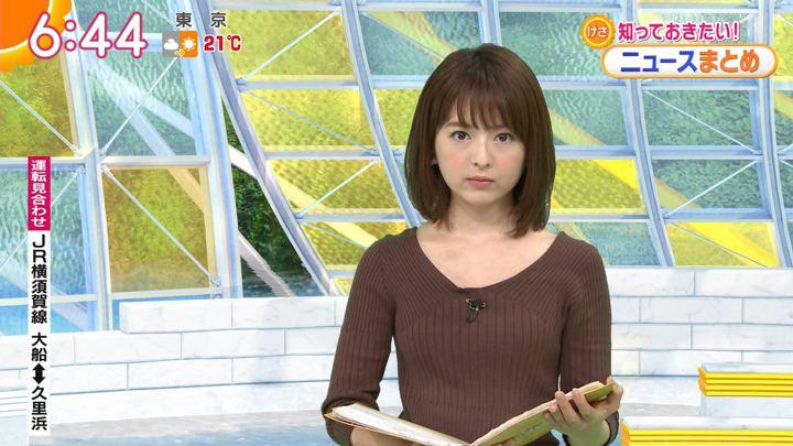 2019年10月28日福田成美の画像13枚目