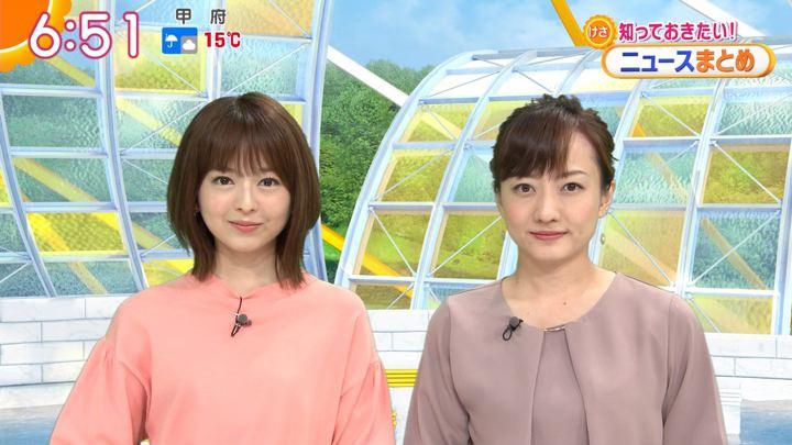 2019年10月29日福田成美の画像16枚目