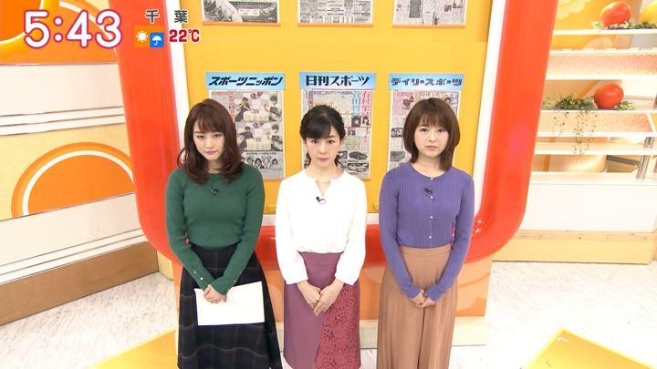 2019年10月30日福田成美の画像03枚目