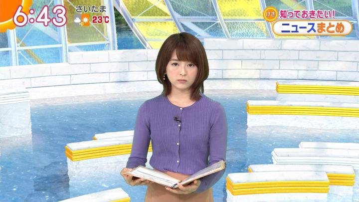 2019年10月30日福田成美の画像08枚目