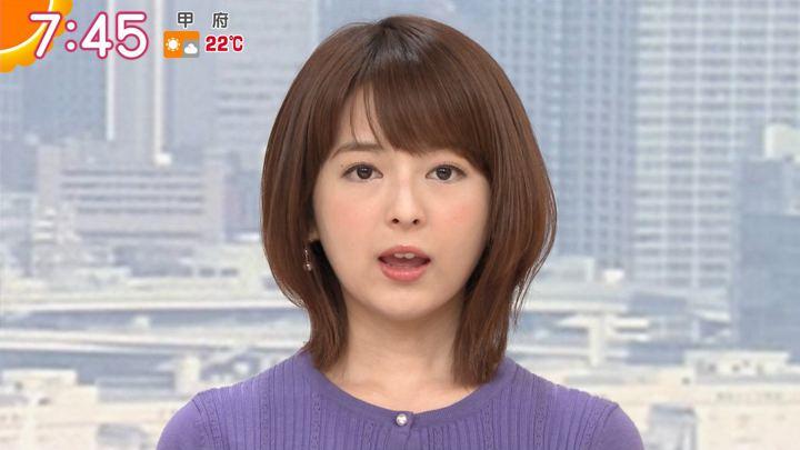 2019年10月30日福田成美の画像10枚目