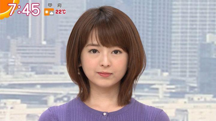 2019年10月30日福田成美の画像11枚目